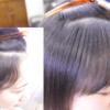 髪が細くて傷みやすい | 効果的な縮毛矯正の施術方法