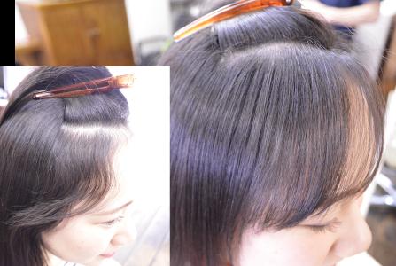 縮毛矯正-前髪-自然-生え癖強め