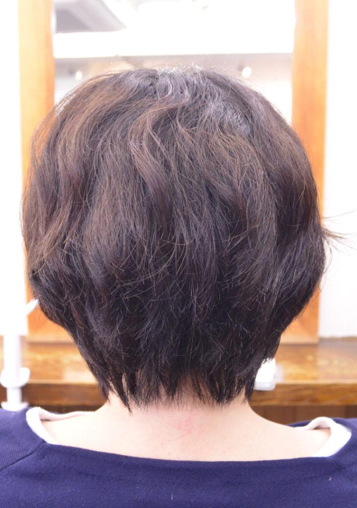 縮毛矯正やめたい
